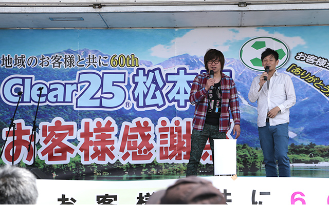 matsu-event03.jpg